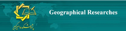 Geographical Researches Quarterly Journal